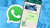 واتساپ به سرویس پرداخت و انتقال پول مجهز شد